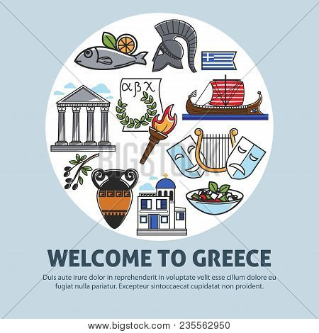 Welcome To Greece Travel Or Tourist Poster Design Of Greek Famous Sightseeing Landmarks And Culture