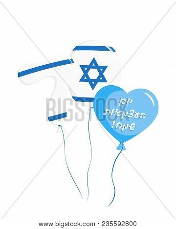 Israel Independence Vector Photo Free Trial Bigstock