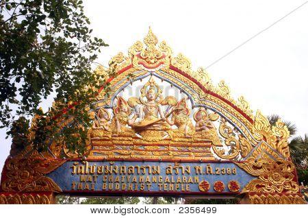 The Dhammikarama Buddhist Temple Entrance Penang Malaysia poster