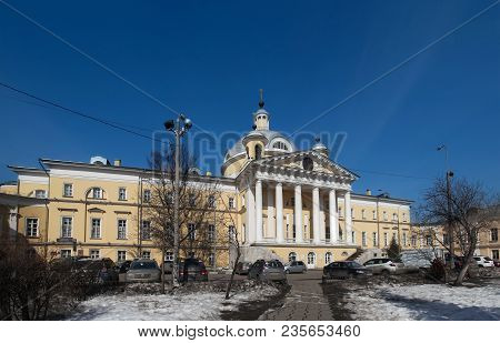 Hospital Church Of Tsarevich Demetrius At The Golitsyn Hospital. City Clinical Hospital 1 Named Afte