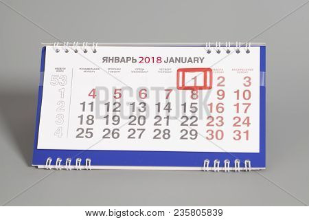2018 January.calendar Page With Marked Date Of 1st Of January On Gray