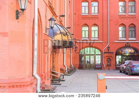 Moscow, Russia - April 11, 2018: Courtyard Of Russian Geographical Society On Novaya Sq