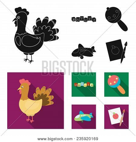 Children Toy Black, Flat Icons In Set Collection For Design. Game And Bauble Vector Symbol Stock Ill
