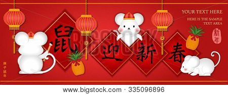 2020 Happy Chinese New Year Of Cartoon Cute Rat Writing Spring Couplet And Pineapple Lantern Decorat