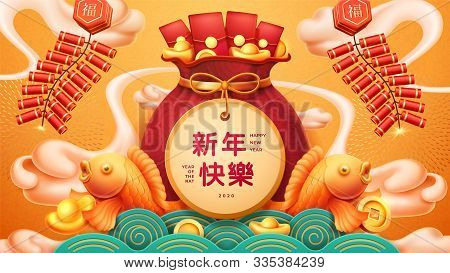 Chinese New Year Greeting Card, Vector China Holiday Symbols And Ornaments. 2020 Chinese New Year Go