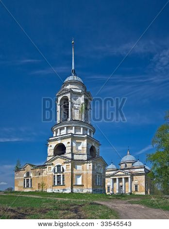 Orthodox church of the Holy Face