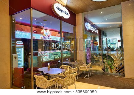 SHENZHEN, CHINA - CIRCA NOVEMBER, 2019: exterior of Haagen-Dazs at Wongtee Plaza shopping mall in Shenzhen