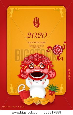 2020 Happy Chinese New Year Of Cartoon Cute Rat And Dragon Lion Dance Costume Pineapple Red Envelope