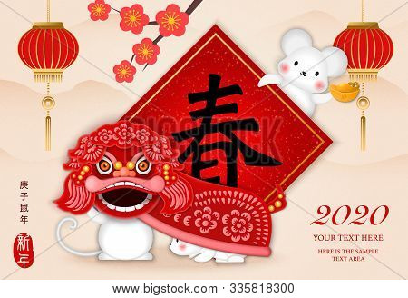 2020 Happy Chinese New Year Of Cartoon Cute Rat In Dragon Lion Dance Costume And Lantern Plum Blosso