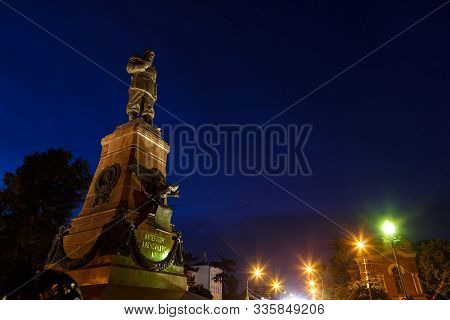 Irkutsk, Russia - July 2019: Monument To Russian Tsar Alexander The Third In Twilight With Blue Sky