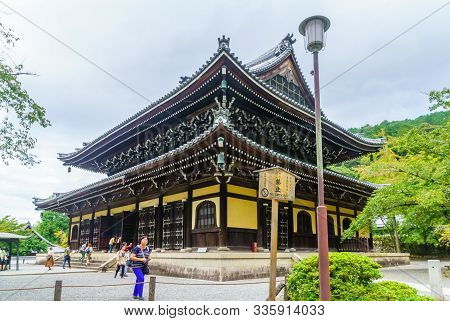 Kyoto, Japan - October 10, 2019: View Of The Nam Thien Tu Temple (near Nanzenji), With Locals And Vi
