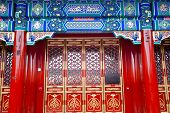 Yin Luan Din Great Hall Prince Gong's Mansion Beijing China. Built during Emperor Qianlong Reign. poster