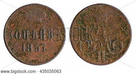 Copper Coin Of The Russian Empire. Kopeck 1857. Alexander Ii