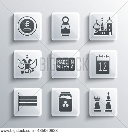 Set Jar Of Honey, Chess, Calendar 12 June, Made In Russia, National Flag, Emblem, Rouble, Ruble Curr