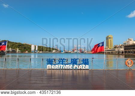 October 4, 2021: Maritime Plaza At South Bank Of Keelung Port, Keelung City, Taiwan. It Is Also The