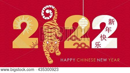 Happy Chinese New Year. Tiger Symbol Of 2022. Template For Banner, Poster, Greeting Card. Cut Out Of