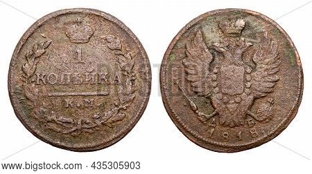 Copper Coin Of The Russian Empire. 1 Kopeck In 1818. Alexander I