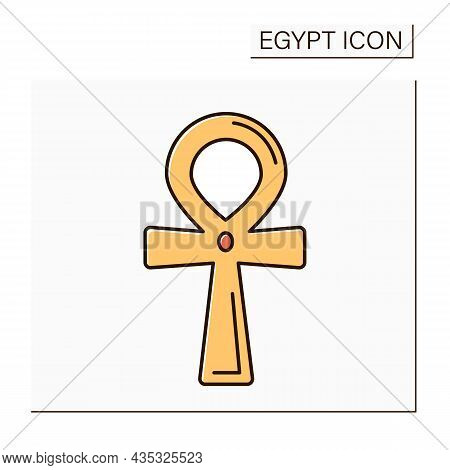 Ankh Color Icon. Cross. Key Of Life Symbol In Ancient Egypt. Hieroglyphic. Infinity. Egypt Concept.