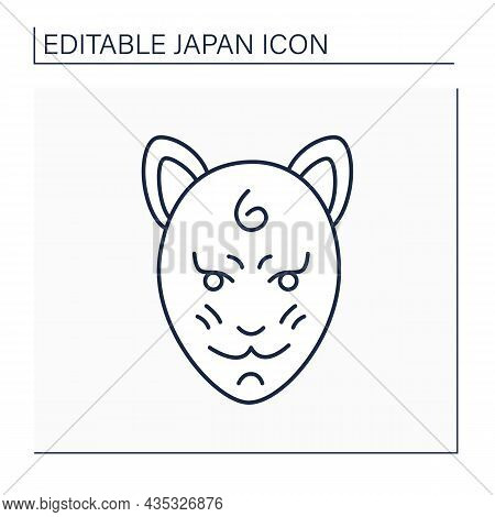 Japan Mask Line Icon.hannya.noh Theater Accessories. Representing Jealous Female Demon. Stylized The