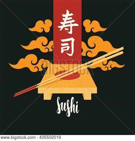 Vector Banner Or Menu With Calligraphic Inscription Sushi, Wooden Tray And Chopsticks On A Black Bac