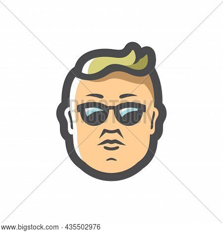 Young Asian Man With Glasses Vector Icon Cartoon Illustration