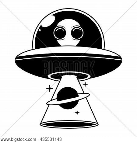 Vector Illustration. Silhouette Of Toy Ufo Space Ship. Alien Space Ship. Futuristic Unknown Flying O