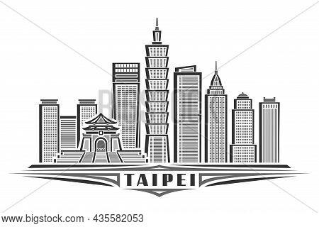 Vector Illustration Of Taipei, Monochrome Horizontal Poster With Linear Design Famous Taipei City Sc