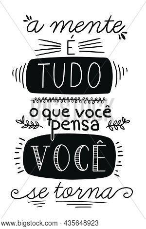 Lettering In Brazilian Portuguese. Translation From Portuguese: