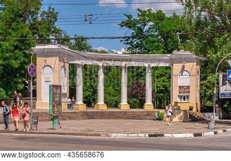 Shevchenko Park In Kherson, Ukraine