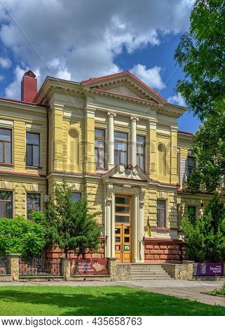Museum Of The History Of Kherson In Ukraine