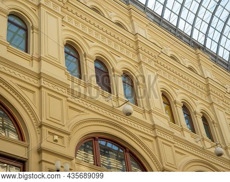 Close-up Of The Decorative Walls Of The Gum Store In Moscow.