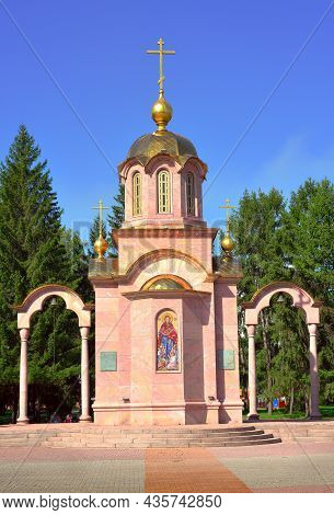 Kemerovo, Siberia, Russia-09.01.2021: The Temple Is Made Of Pink Marble With A Mosaic Panel, Under A