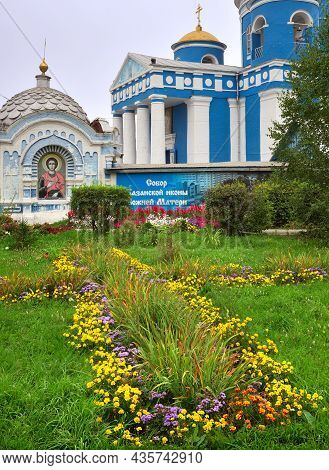Achinsk, Siberia, Russia -09.01.2021: Flower Lawn On The Background Of The Entrance Portico Of The O