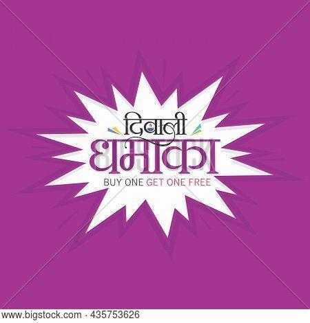 Hindi Typography - Diwali Dhamaka Means Diwali Blast    Creative Banner Of Buy One Get One Free