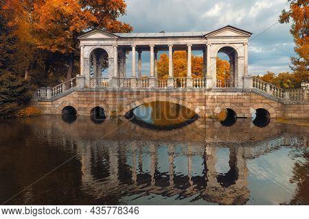 Marble Bridge In Park In Petersburg, Pushkin In Autumn