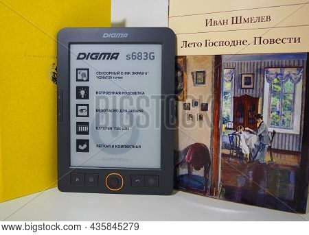 An E-book For Reading Books. A Pocket Book For Reading Popular Literature