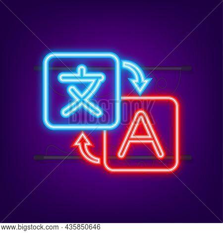 Online Translator Concept. Translator Icon. Neon Icon. Vector Illustration