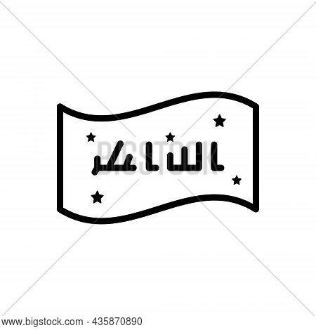 Black Line Icon For Iraqi Flag Iraq Banner Country Identity Muslim