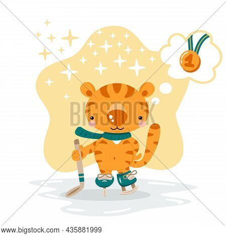 Cute Cartoon Tiger In Skates Holding A Hockey Stick In A Paw.   Animal Character Hockey Player. Wint