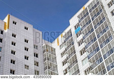 16 November 2020 Severniy District, Voronezh, Russia. New Modern Apartment Houses, Urban Skyline, Bu