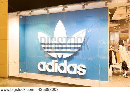 Moscow, Russia - October 2, 2021. Adidas Original Store In Vegas Mall. Close-up Logo. German Multina