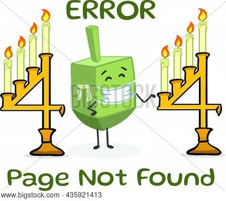 Hanukkah Themed 404 Error Message. Oops Page Not Found. Page Missing Coming Soon Error Message. Spin