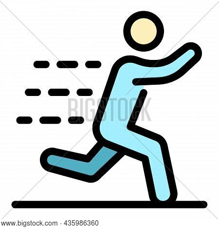 Running Marathon Icon. Outline Running Marathon Vector Icon Color Flat Isolated