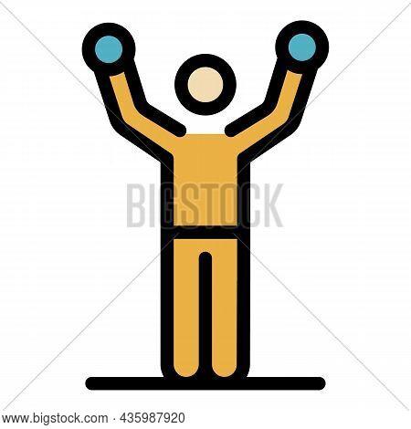 Workout Senior Dumbbells Icon. Outline Workout Senior Dumbbells Vector Icon Color Flat Isolated