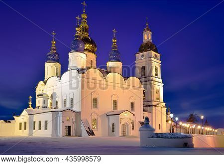 Tobolsk Kremlin At Dawn. St. Sophia-assumption Cathedral With A Bell Tower. Ancient Russian Architec