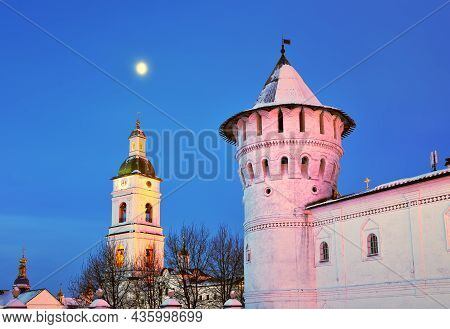 Tobolsk Kremlin At Dawn. The Tower Of The Guest Yard, A Tall Bell Tower. Ancient Russian Architectur