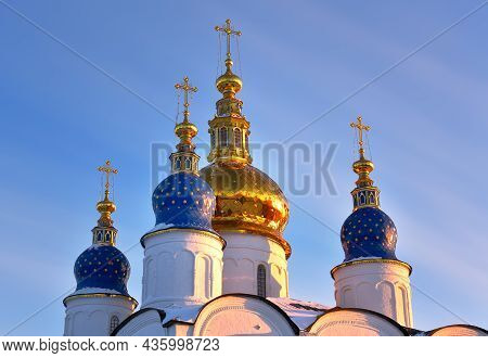 The Tobolsk Kremlin. Domes Of St. Sophia's Assumption Cathedral Against The Blue Sky, Old Russian Ar