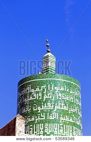 Minaret of the mosque in Moroccan town Moulay Idriss,  the most holy town in Morocco poster