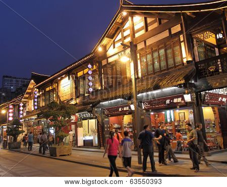 Old district in Chengdu China