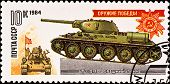 USSR - CIRCA 1984: postage stamp show russian panzer T-34 circa 1984 poster